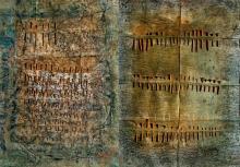 Pagine chiodate, Altri Alfabeti, 1990-1995 , Franca Ghitti - Irma Bianchi Comunicazione